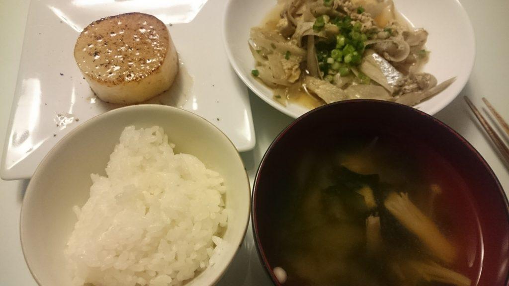 鮭とごぼうの柳川風+大根ステーキ