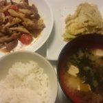 豚肉のトマト生姜炒め+キャベツの胡麻和え