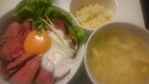 ローストビーフ丼+マッシュポテト
