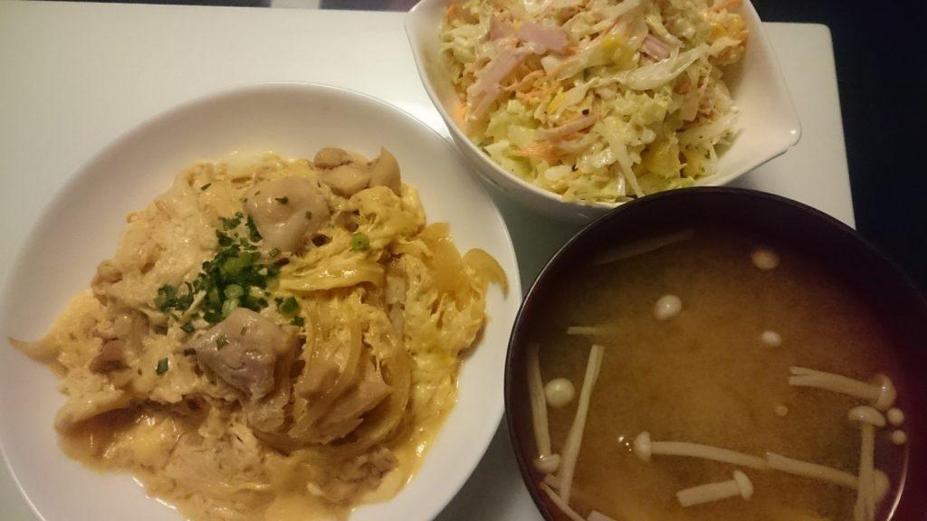 親子丼+コールスローサラダ