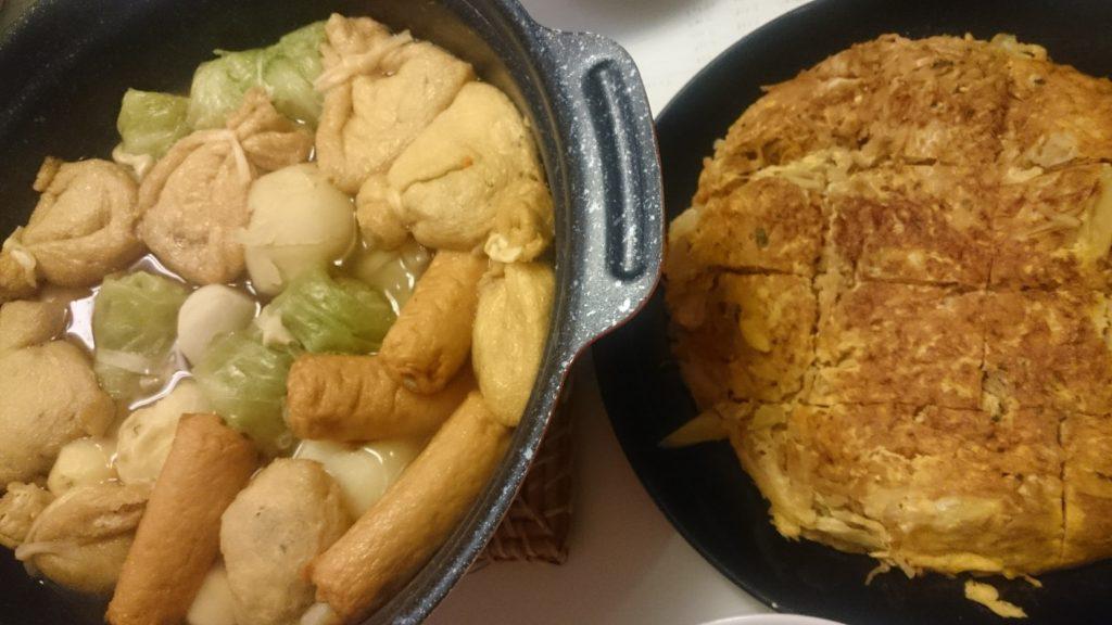 おでん風煮物+切干大根の卵焼き