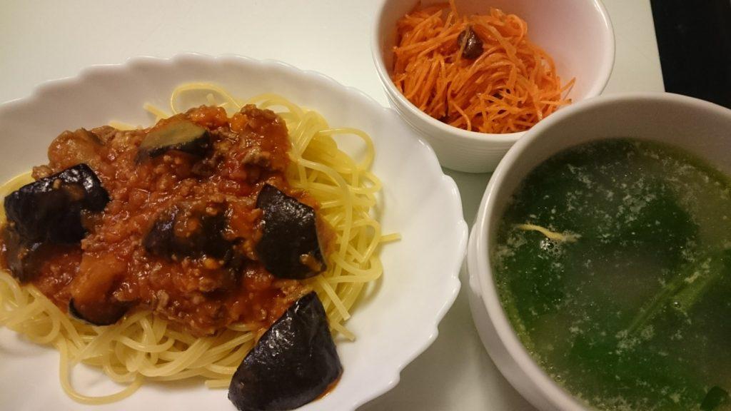 茄子のミートスパゲッティ+レーズン入キャロットラペ