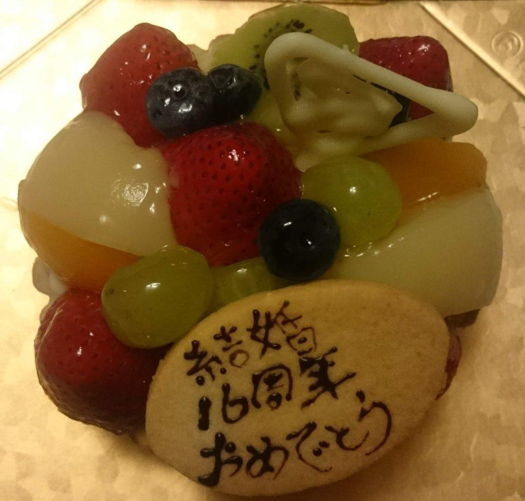 結婚16周年記念ケーキ