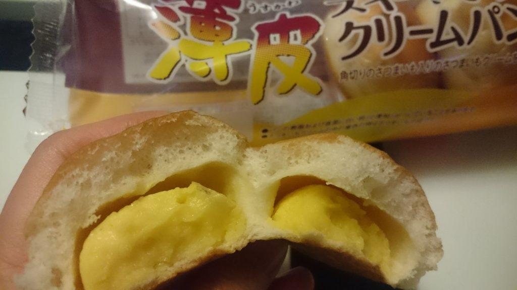 薄皮スイートポテトクリームパン