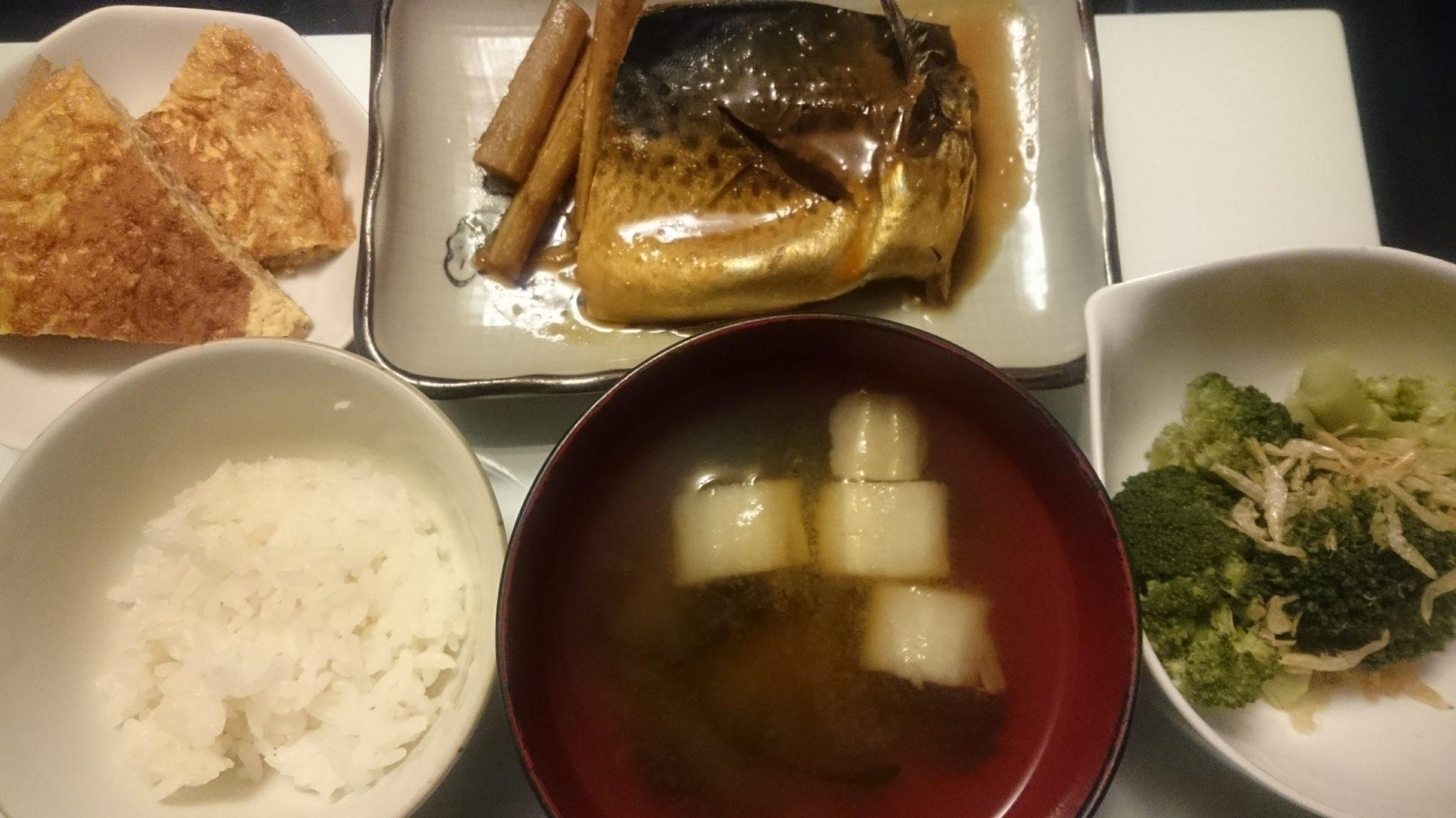 サバの味噌煮+ブロッコリーのおひたし+切干大根入り卵焼き