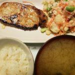 豚ロースソテー+ポテトサラダ