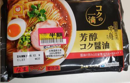 芳醇コク醤油