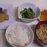 ブリ大根+小松菜の生姜和え