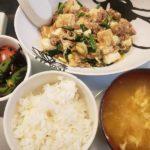 麻婆豆腐+ひじきとトマトのサラダ