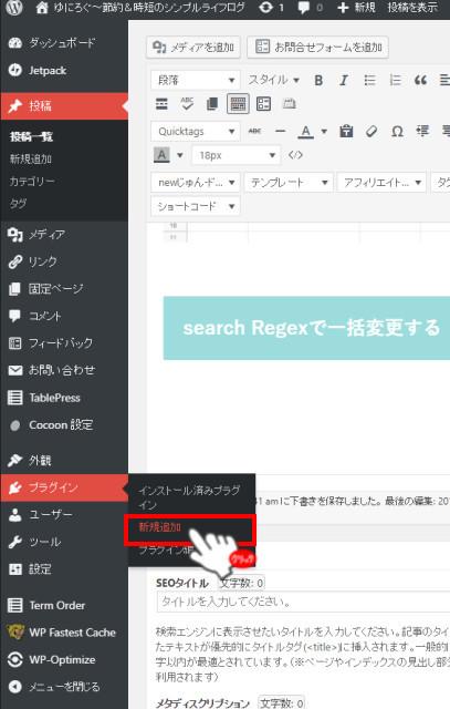 search Regex1