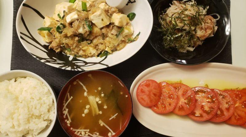 【4人分470円/25分】麻婆豆腐+大根サラダ+冷やしトマト