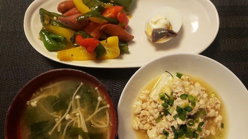 【4人分517円/25分】豆腐のそぼろあんかけ+ピーマンとソーセージのコンソメ炒め+茹で卵のアンチョビ添え