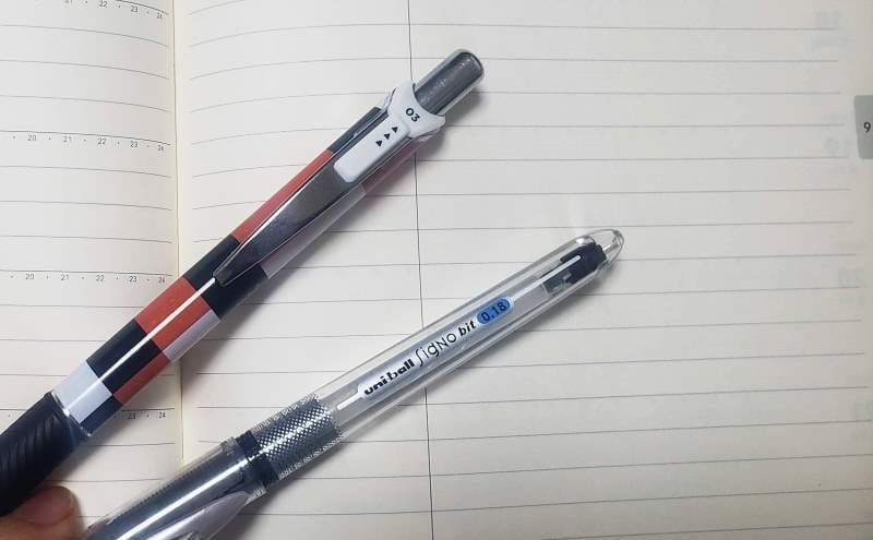 お気に入りのペン