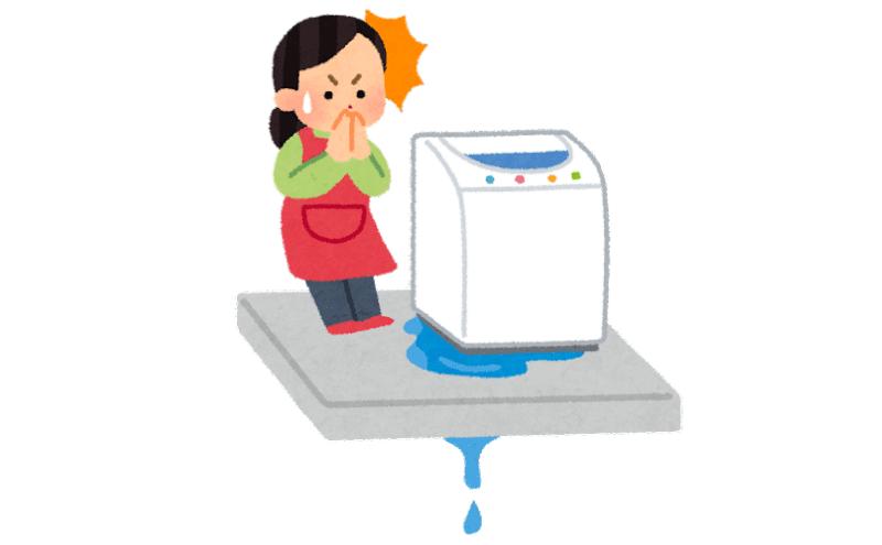 洗濯機の寿命-水漏れ