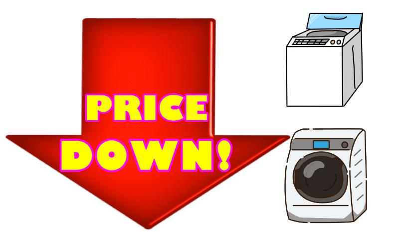 洗濯機の寿命-安く買える時期